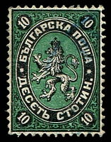 Lot 3731:1881 Laid Paper SG #14 10st black & deep green, Cat £26.