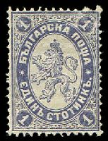 Lot 3733:1885 SG #46 1St lilac-grey, mint no gum.