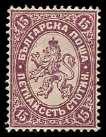Lot 3623:1882 SG #28 15St lilac, mint no gum.