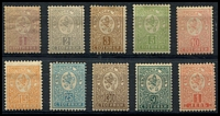 Lot 3797:1889 No Wmk SG #51-60 set, Cat £120. (10)