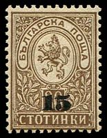 Lot 3624:1892 Surcharge SG #61 '15' on 30st dark brown, Cat £55.