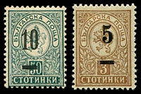 Lot 3798:1901 Surcharges SG #102-3 '5' on 3st P13 & '10' on 50st P13½. (2)