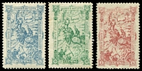 Lot 3736:1902 Battle of Shipha Pass SG #124-6 Cat £18. (3)