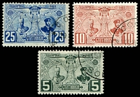 Lot 3292:1907 25th Anniversary Prince Ferdinand SG #131-39 simplified set. (3)