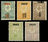 Lot 3737:1909 Overprints SG #144-56 range, simplified set of 5. (5)