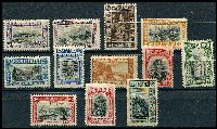 Lot 3626:1911 Ferdinand I & Pictorials SG #159-70 Cat £100. (12)