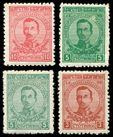 Lot 3630 [2 of 2]:1919 King Boris SG #203-09 set (incl 2 printings of 5st green). (8)
