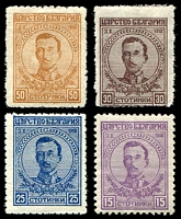 Lot 3630 [1 of 2]:1919 King Boris SG #203-09 set (incl 2 printings of 5st green). (8)