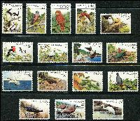 Lot 3946:1982-83 Birds SG #152-67 set. (16)