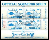 Lot 4 [3 of 3]:Australia: Stamp & Coin Show Sydney Souvenir sheet of 4 set of 3 each cancelled with appropriate days special cancel. (3)