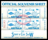 Lot 4 [1 of 3]:Australia: Stamp & Coin Show Sydney Souvenir sheet of 4 set of 3 each cancelled with appropriate days special cancel. (3)