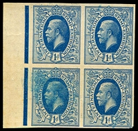 Lot 7:Great Britain: 1912 'Ideal' 1d blue Imperf block of 4 issue for International Stamp Exhibition mint no gum.