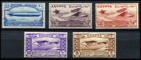 Lot 3897:1933 International Congress of Aviation SG #214-8 set, Cat £100. (5)