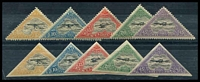 Lot 20752:1924 Airs SG #51-55 set both perf and imperf (10)