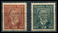 Lot 4078:1924 Von Stephan Mi #362-3 set. (2)