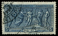 Lot 20053:1906 Olympics SG #196 5d dark blue, Cat £150.