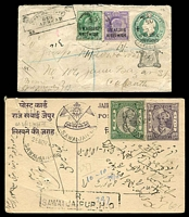 Lot 4262:1905 Gwalior KEVII ½a Env with additional ½a & 2a adhesives with boxed REG ASHKAR handstamp together with 1945 Jaipur ½a Postal Card with 3a adhesive affixed and registered SAWAI JAIPUR cds, unusual Registered usages. (2)