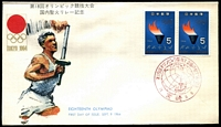 Lot 4341:1964 Tokyo Olympics 5y pair tied to illustrated FDC by special cancel 9 Sep 1964, unaddressed.