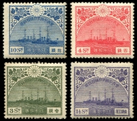 Lot 4260:1921 Prince's Tour SG #206-9 set, light gum toning, Cat £110. (4)