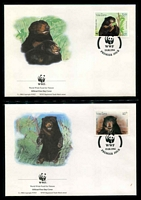 Lot 25182 [2 of 3]:1994 Sun Bear SG #1396-9 MUH set on WWF pages giving details of this threaten species comes together with set on WWF illustrated FDCs, unaddressed nice lot.