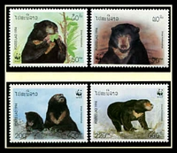 Lot 25182 [1 of 3]:1994 Sun Bear SG #1396-9 MUH set on WWF pages giving details of this threaten species comes together with set on WWF illustrated FDCs, unaddressed nice lot.