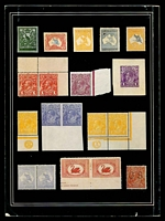 Lot 23 [2 of 2]:Australia: 1981 Sothebys James B Williamson Collection of Commonwealth of Australia, fine sale with many rarities.