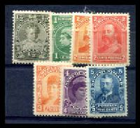Lot 4006:1897-1918 Royal Family SG #83-90 set ex 1c. (7)