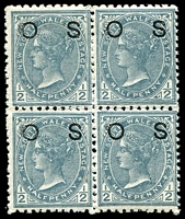 Lot 5196:1892 QV: SG #O58a ½d Grey Ovpt 'OS' perf 11x12 block of 4 (3**).