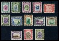 Lot 4468:1939 Pictorials SG #304-16 2c to $2, Cat £450 (13)