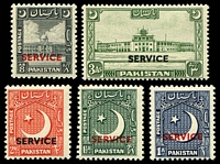 Lot 27054:1949 Overprints: SG #O27-31 set. (5)