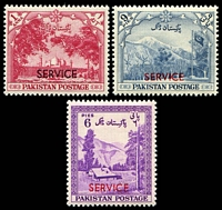 Lot 4059 [2 of 2]:1957-59 Ovpt Service: SG #O53-9 set. (7)