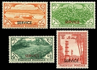 Lot 4059 [1 of 2]:1957-59 Ovpt Service: SG #O53-9 set. (7)
