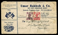 Lot 4477 [1 of 2]:1948 Commercial Cover from Peshawar to Lahore with ½a Nasik Ovpt and 1a Peshawar Ovpt, cover has a spike hole but nice combination cover.