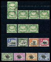 Lot 4053 [3 of 3]:1947-49 Selection on album leaves incl 1947 Bicentenary, 1948 defins to 1r (mint),1946 Victory Official x8 used & 1949 UPU & Official sets mint. (37)