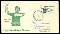 Lot 4521:1962 3/- Policeman tied to illustrated FDC by Rabaul cds 5SE62.