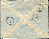 Lot 4249 [2 of 2]:1937 Manila-Macao-Hongkong Registered cover with Philippine and Macau adhesives tied by 28 Apr 1937 cancels with First Flight cachet in violet at left and backstamped Victoria Hong Kong 28 AP 37.