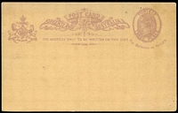 Lot 1411:1889-91 QV Oval Sideface HG #6 3d violet, unused.
