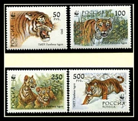 Lot 27730 [1 of 3]:1993 Siberian Tiger SG #6443-6 UH set on WWF pages giving details of this threaten species comes together with set on WWF illustrated FDCs, unaddressed .