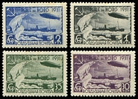 Lot 4524:1931 Graf Zeppelin Polar Flight SG #584c-07c set perf 12x12½. (4)