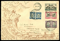 Lot 4664 [1 of 2]:1938 Voortrekker Centenary illustrated cover with 1933-6 set tied by special Kaapstad Wagon wheel cancel 8 AUG 1938 and carried on ox wagon re enactment journey to Cape Town backstamped Cape Town 14 XII 38, nice cover.