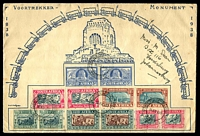 Lot 4174:1938 Voortrekker Memorial illustrated cover with Memorial Fund set and Voortrekker set tied by with special cancel 16 XI 38 being the laying of the corner stone of the monument, nice cover.