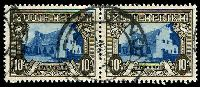 Lot 4345:1933-48 Suid-Africa Hyphenated SG #64c 10/- blue and sepia.