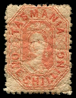 Lot 1353:1863-71 Chalon Wmk Double-Lined Numeral Walsh & Sons Perf 12 SG #77 1/- vermilion.
