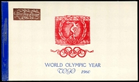 Lot 4724:1960 Olympics SG #244-50 set of seven tied to presentation firstday booklet by Lome cds 27 FEV 1960, nice item.
