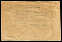 Lot 28908 [2 of 2]:1936 Tin Can Mail cover to Australia with multitude of handstamps cancelled Niuafoou Jul21 1936.