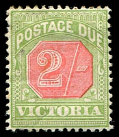 Lot 1833:1895-96 New Colours SG #D19 2/- pale red & yellowish green.