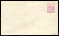 Lot 11430:1885-86 2d Red Violet on Laid Paper Stieg #B5c size c, knife T7