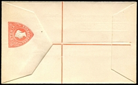 Lot 11457 [1 of 2]:1901 QV Embossed Stieg #C9 3d red-orange on laid paper.