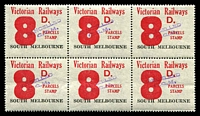 Lot 2193:1958-66 Eleventh Series 8d red issued for South Melbourne block of 6, fine used.