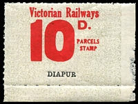 Lot 1651:1953-68 Tenth Series 10d red on white issued for Diapur.